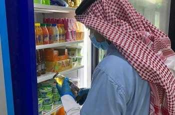 بلدية لينة تكثف جولاتها الرقابية على المنشآت الغذائية والتجارية