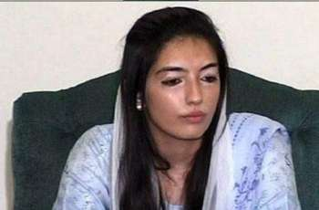 Asefa Bhutto Zardari says her father was indicted in absence of legal counsel