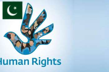 Pakistan must honour pledge in Jinnah's 11 August speech