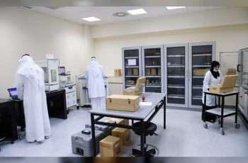 Emirates Metrology Institute guarantees financial surplus in various sectors of AED6 billion over 10 years