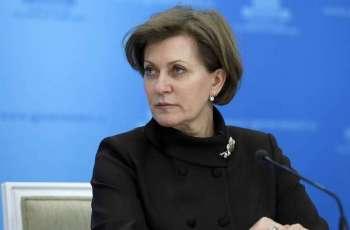 Russia Helps Fight COVID-19 Pandemic in Lebanon, Vietnam, Guinea - Public Health Chief