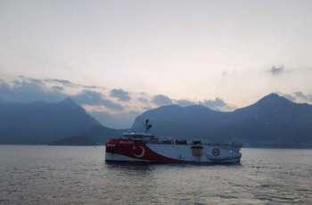 Greece Urges Turkey to Cease Alleged Illegal Activity in Eastern Mediterranean - Ministry