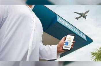 الاتحاد للطيران وأدنوك للتوزيع تعززان مزايا ومكافآت أعضاء برامج الولاء