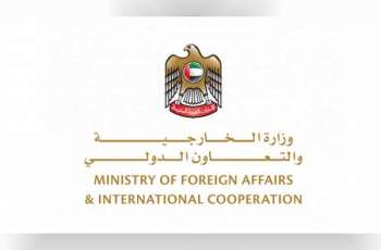 UAE reiterates its support for Lebanese people