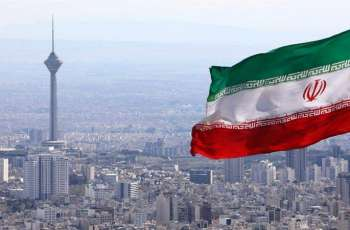 Iran Convicts 2 People for Espionage, Sentences One Man to 10 Years in Jail - Judiciary