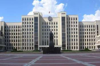 Belarusian Parliament Condemns Protests as Destabilization Attempts