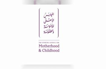 Motherhood and Childhood Council launches initiative to support small businesses