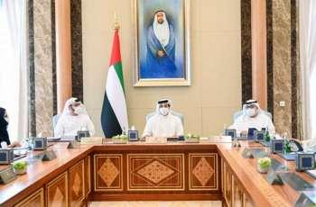 """"""" الوزاري للتنمية """" يؤكد على توجيهات رئيس الدولة و محمد بن راشد و محمد بن زايد بتهيئة الإمارات لدخول 50 عاما جديدة بنقلة نوعية في الخدمات والمشاريع الجديدة"""