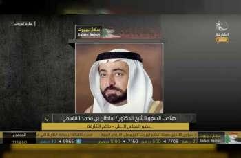 حاكم الشارقة يدعو العرب لمساندة لبنان