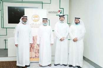 """تعاون بين """"اقتصادية دبي"""" و """"أكشاك"""" لدعم أصحاب """"رخصة تاجر"""""""