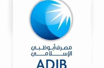 Abu Dhabi Islamic Bank reports H1 2020 net profit of AED587.6 million