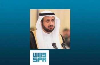 وزير الصحة: المملكة خلال رئاستها لمجموعة العشرين وضعت مواجهة الأوبئة كأولوية رئيسية