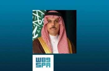 سمو الأمير فيصل بن فرحان يتلقى اتصالاً هاتفياً من وزير الخارجية العراقي