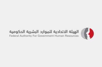 Islamic New Year holiday announced for federal entities