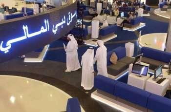القيمة السوقية لأسهم سوق دبي المالي تتجاوز 303 مليارات درهم