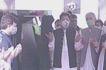 PM inaugurates Bus Rapid Transit Project in Peshawar