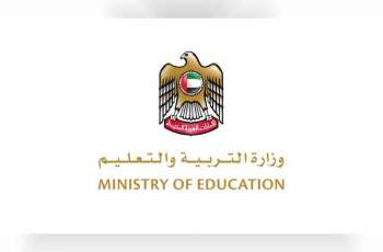 Ministry of Education to launch sports media programme for students