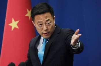 Beijing Decries Pompeo's Anti-China Statements, Calls Them Spread of 'Political Virus'