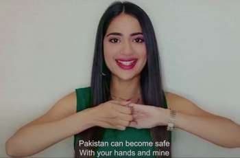 Hoga Saaf Pakistan Launches Safety Anthem For Independence Day!
