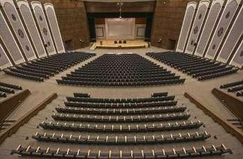 جامعة طيبة تنظم حفل تخريج طلابها وطالباتها افتراضيا