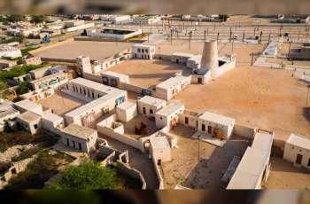 Al Jazirah Al Hamra: An illustrious past that tells the story of Gulf's pearl-diving and seafaring ancestors