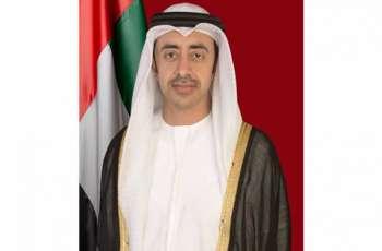 عبدالله بن زايد: وقف ضم الأراضي الفلسطينية يفتح آفاقا جديدة للسلام والاستقرار بالمنطقة
