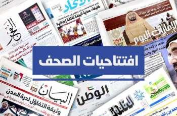 صحف الإمارات : إنجاز تاريخي يعزز السلام في الشرق الأوسط