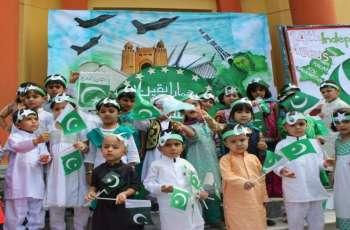 احتفال بیوم الاستقلال في باکستان