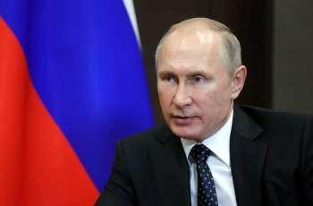 Putin Suggests Online Meeting of UNSC Leaders, Germany, Iran