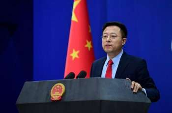 China Warns May Retaliate Against US Labeling Confucius Institute as Foreign Mission