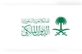 Saudi Royal Court announces death of Prince Abdulaziz bin Abdullah bin Abdulaziz bin Turki Al Saud