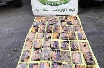 دوريات الأفواج الأمنية بجازان تحبط محاولة تهريب (50) كيلوجراماً من مادة الحشيش المخدر مخبأة داخل تجويف في صندوق مركبة