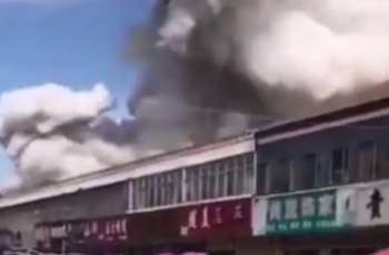 Blast at Warehouse in China's Eastern Shandong Province Kills 2 People - Local Authorities