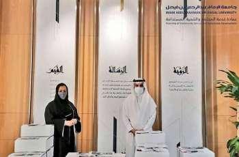جامعة الإمام عبد الرحمن بن فيصل تطلق مبادرة الكمامة القماشية للجميع