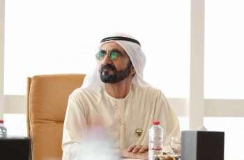 محمد بن راشد يصدر مرسومين بإعادة تشكيل مجلس إدارة مؤسسة دبي للاستثمارات الحكومية و مؤسسة مدينة ميدان