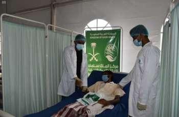 مركز الطوارئ لمكافحة الأمراض الوبائية في حجة يواصل تقديم خدماته العلاجية للمستفيدين بدعم من مركز الملك سلمان للإغاثة