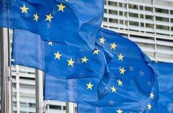 الاتحاد الأوروبي يرحب بالإعلان عن إقامة علاقات ثنائية بين الإمارات وإسرائيل