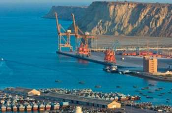 CPEC Authority launches Internship Programme