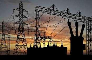 Shibli Faraz says cheap electricity govt's top priority