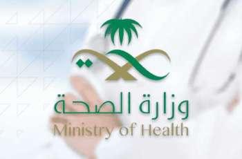 """السعودية تسجل 1413 إصابة جديدة بـ""""كورونا"""" و31 حالة وفاة"""