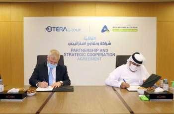 """"""" أبيكس الوطنية للاستثمار"""" الإماراتية تعلن عن تعاونها لتطوير الأبحاث و الدراسات الخاصة بفيروس كورونا مع مجموعة تيرا الإسرائيلية"""