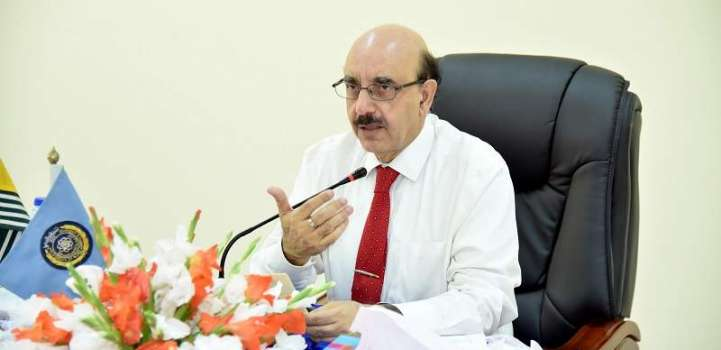 AJK President pledges to transform UAJK centre for new technologi ..