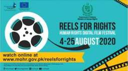 "Ministry of Human Rights to premier short film ""Nikah Nama"" today"