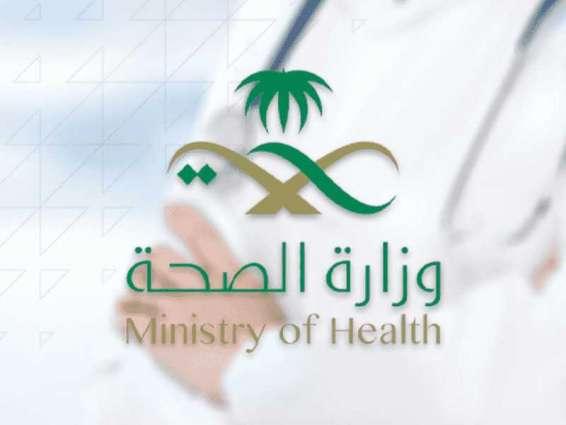 """السعودية : 1573 حالة إصابة جديدة بفيروس """"كورونا"""" و21 حالة وفاة"""