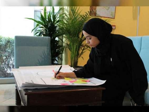 """""""التعليم والمعرفة"""" تدعو للمشاركة في منافسات الشباب التقنية 2020"""