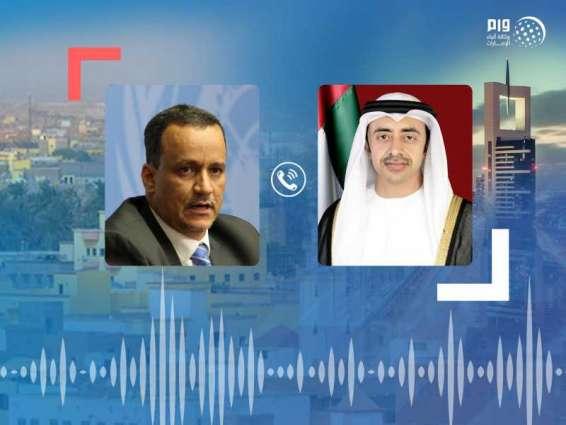 عبدالله بن زايد ووزير خارجية موريتانيا يتبادلان هاتفيا التهاني بعيد الأضحى المبارك