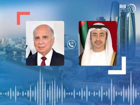 Abdullah bin Zayed, Iraqi FM exchange Eid Al-Adha greetings