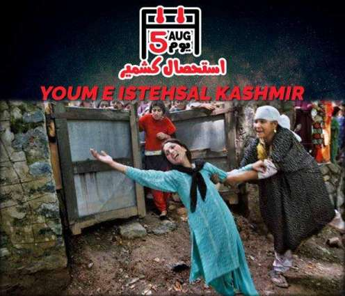 Nation to observe Youm-e-Istehsal tomorrow in solidarity with Kashmiris