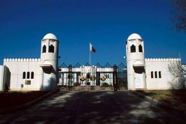 Saudi Arabia seeks to appeal its loss before the World Trade Organization