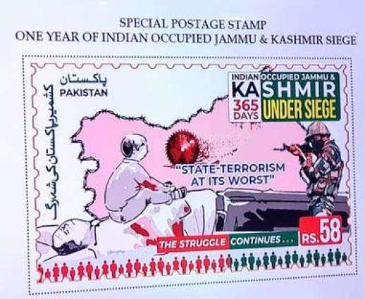 Govt unveils special postage stamp for Youme-e-Istehsal